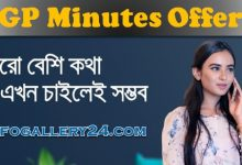 GP Minutes Offer