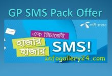 GP SMS Pack Offer