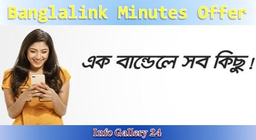 Banglalink Minute Pack