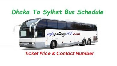 Dhaka To Sylhet Bus Schedule