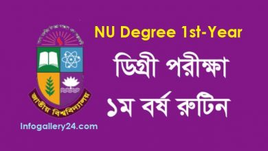 NU Degree 1st Year Routine