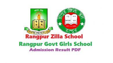 Rangpur Govt School Admission Result