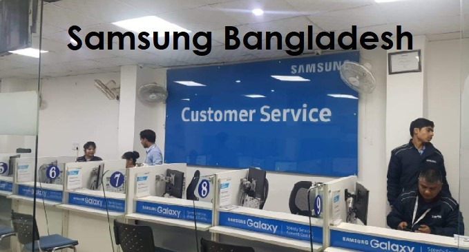 Samsung Bangladesh Customer Care Service