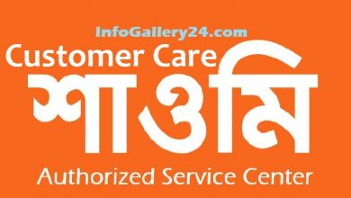 Xiaomi Customer care Bangladesh