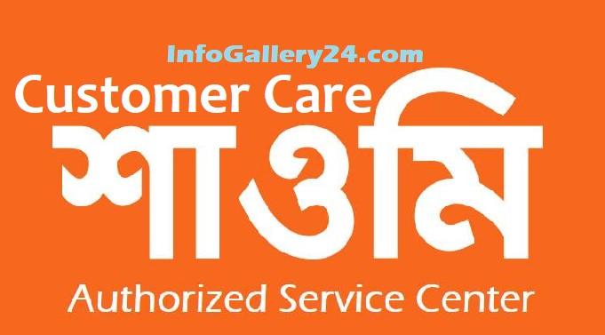 Xiaomi Customer care Bangladesh